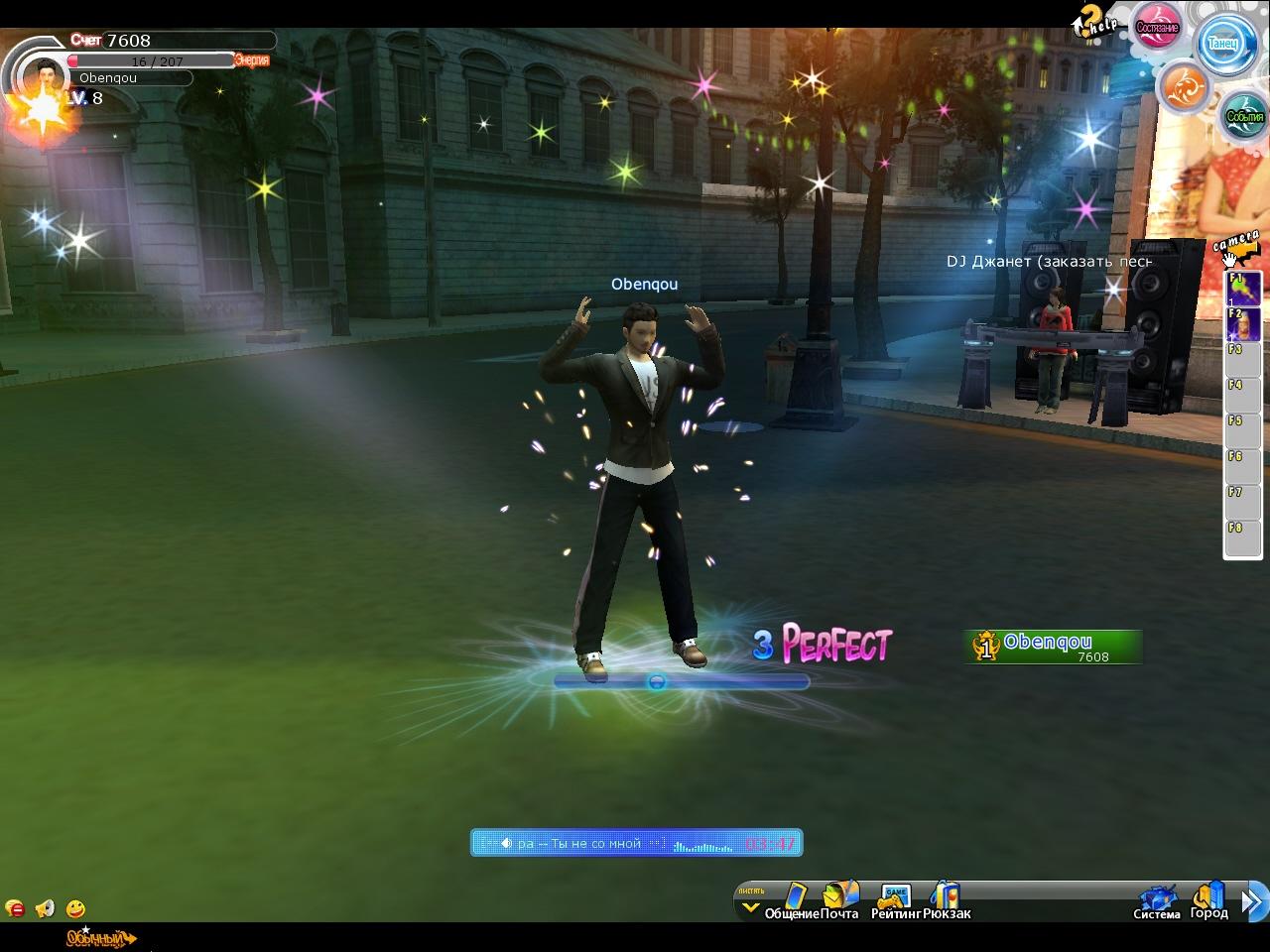 онлайн игра танцуй и знакомься